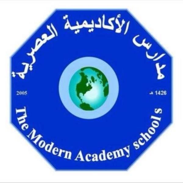 مدارس الأكاديمية العصرية بحفر الباطن تعلن فتح باب التوظيف للوظائف التعليمية