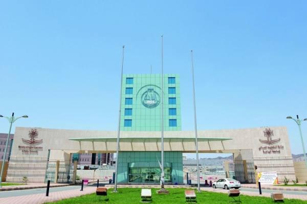 جامعة الباحة تستقبل طلبات التسجيل للفصل الصيفي