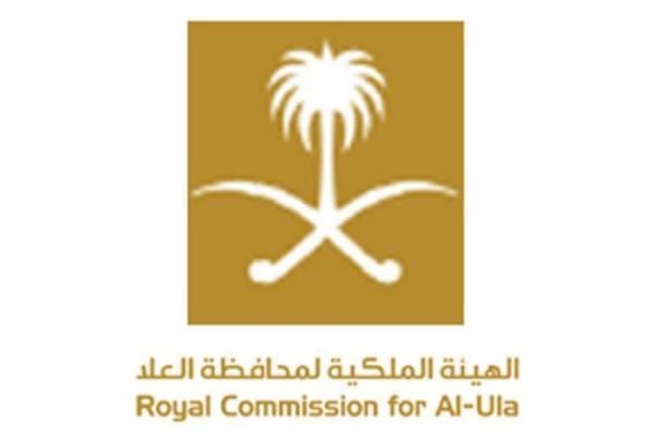 الهيئة الملكية لمحافظة العلا توفر وظائف تقنية وإدارية شاغرة لذوي الخبرة