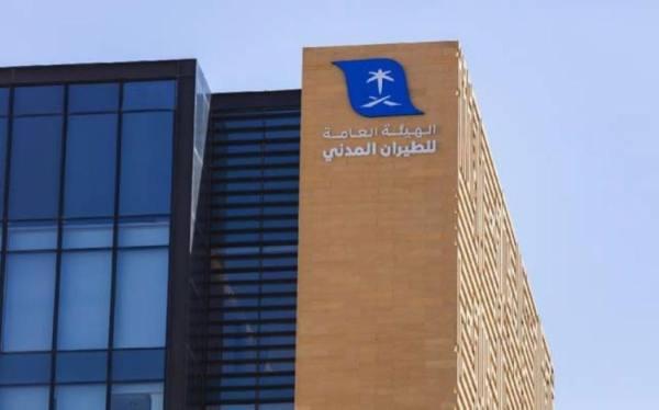 بوابة إلكترونية لتسجيل بيانات الأجانب المحصنين