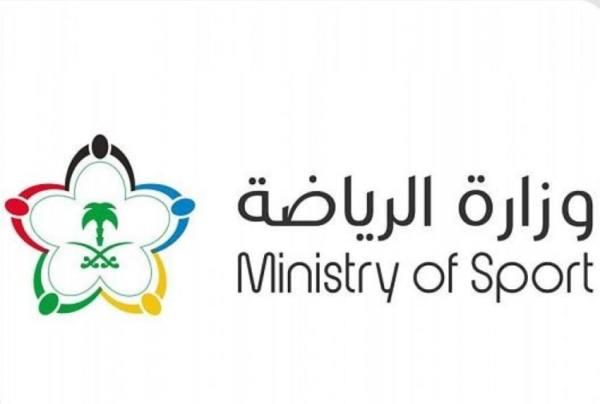 وزارة الرياضة تُعلن رصد 29 مخالفة لتطبيق البروتوكول الخاص بعودة الجماهير