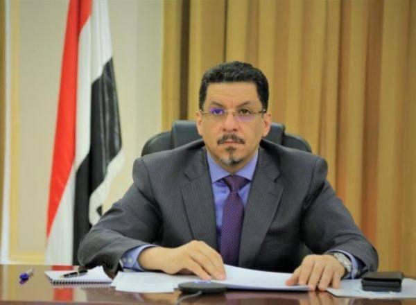 وزير الخارجية اليمني: ارتهان مليشيا الحوثي للأجندة الإيرانية هو المُعرقل الحقيقي أمام جهود السلام