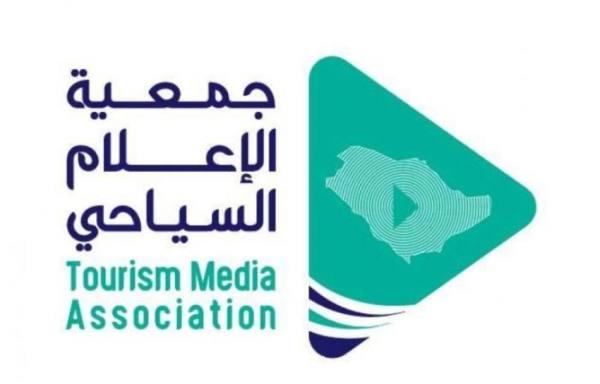 الاعلام السياحي يناقش تعافي القطاع ومتطلبات الترويج الجديدة