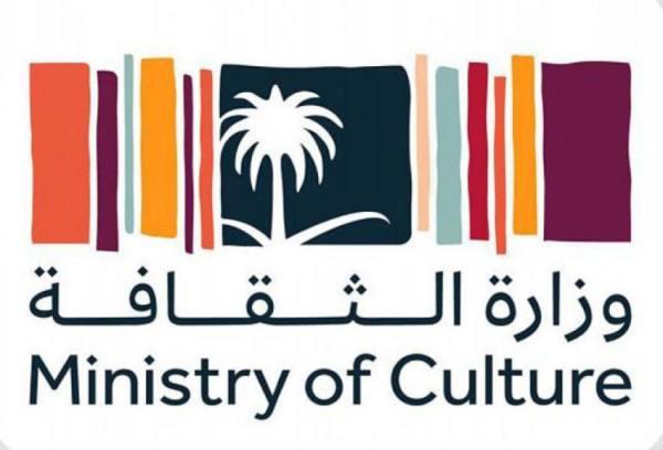 30 سعوديا للدفاع عن هوية وتراث المملكة في المحافل الدولية