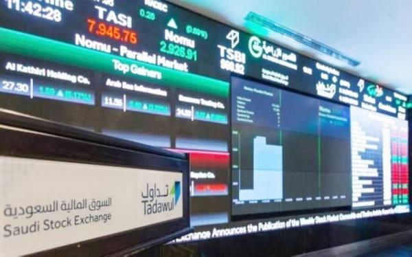 8 مليارات معدل التداول اليومي بسوق الأسهم