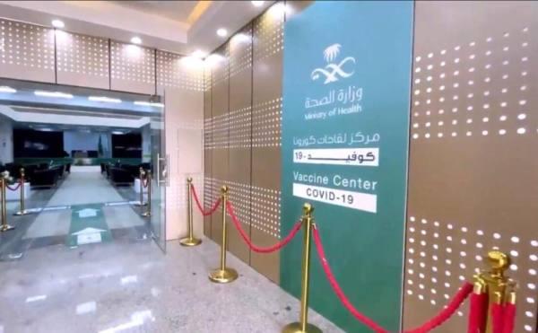 تخصيص قاعة الأمير فهد بن سلطان العلمية بتبوك كمركز للقاحات