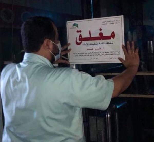 أمانة مكة تنفذ جولات رقابية مكثفة لمنع الباعة الجائلين