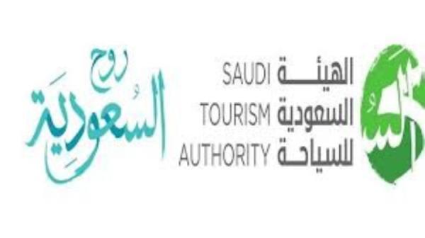 الهيئة السعودية للسياحة تعلن الفائزين بجائزة التميز الإعلامي لـ