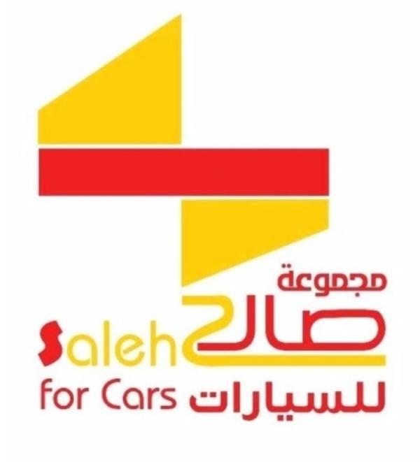 مجموعة صالح للسيارات توفر وظائف موظفي خدمة عملاء بمدينة الرياض