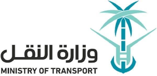 منظومة النقل تتصدر عالميا في السلامة وترابط شبكة الطرق