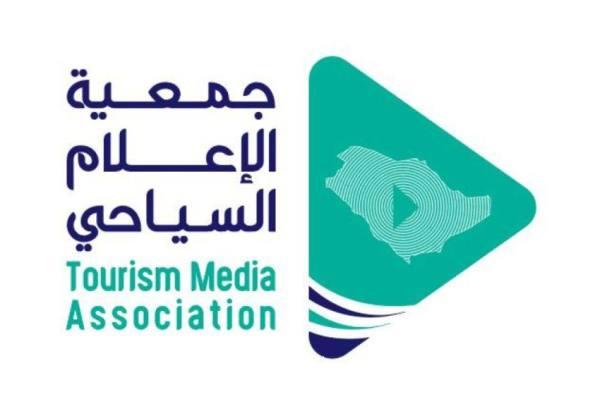 ندوة «الإعلام السياحي» توصي بتطوير الوسائل الرقمية