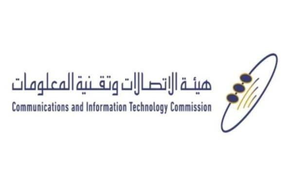 «هيئة الاتصالات» رصد أجهزة مخالفة لتقوية الجوال