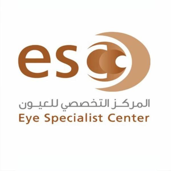 المركز التخصصي للعيون يوفر وظائف لحملة الثانوية فأعلى بالمدينة المنورة