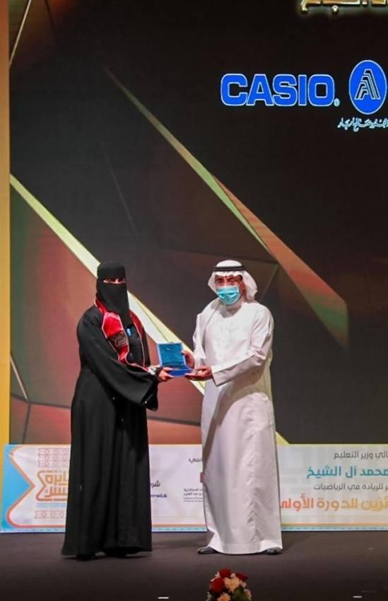 رئيس جامعة الملك سعود يكرم الفائزين بجائزة جسر للريادة في الرياضيات