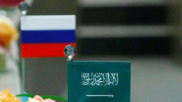 اتفاق سعودي روسي على 51 فرصة ومشروع لخارطة الطريق