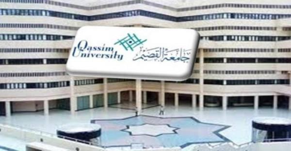 15 ألف طالب وطالبة ينتظمون بالدراسة في الفصل الصيفي بجامعة القصيم