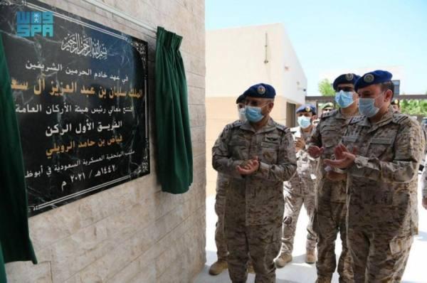 افتتح رئيس هيئة الأركان العامة المقر الجديد للملحقية العسكرية السعودية بدولة الإمارات