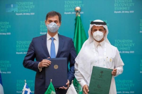 توقيع اتفاقية بين المملكة واليونان وتعزيز العلاقة في قطاع السياحة