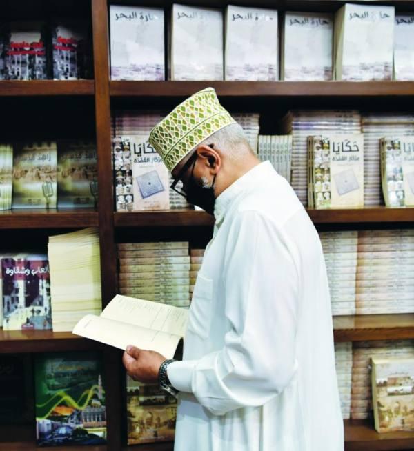 مكتبة جدة التاريخية.. منهل الباحثين عن تاريخ المنطقة القديمة