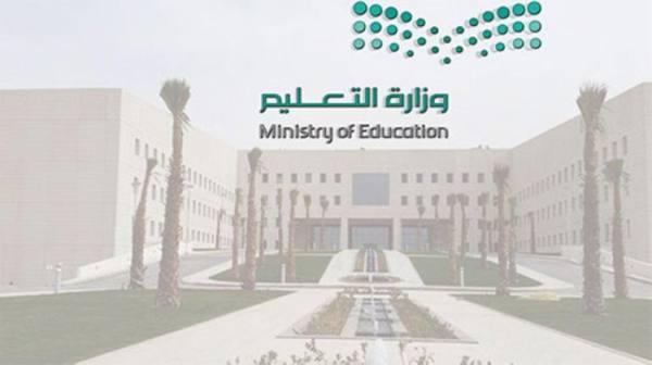 التعليم: مهلة عام لتطبيق التقويم الدراسي الجديد بالجامعات