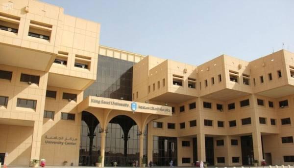 جامعة الملك سعود تعلن وظائف أكاديمية برتبة