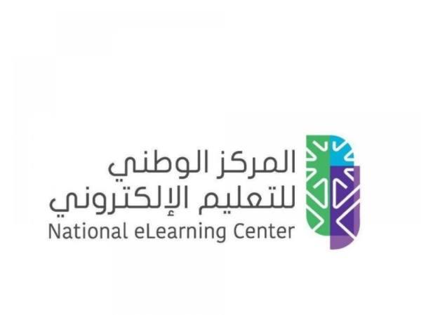 المركز الوطني للتعليم الإلكتروني يوفر 4 وظائف تقنية وإدارية شاغرة