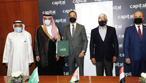 اتفاقية بقيمة 10 ملايين دولار بين الصندوق السعودي للتنمية والمصرف الأهلي العراقي