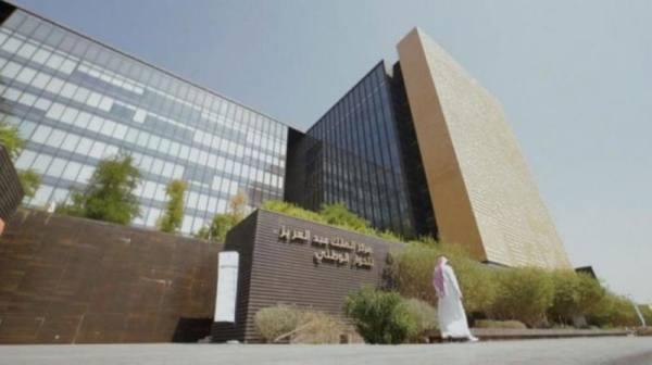 مركز الملك عبدالعزيز يسلط الضوء على جائزة