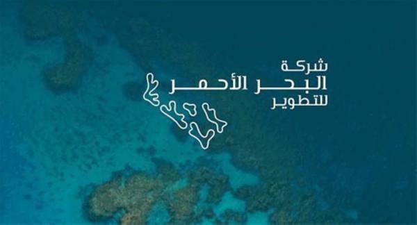«البحر الأحمر»: محطة لإنتاج المياه العذبة بأشعة الشمس والهواء