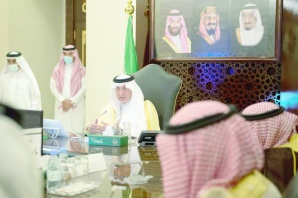 الفيصل في اجتماعه بأمناء المحافظات
