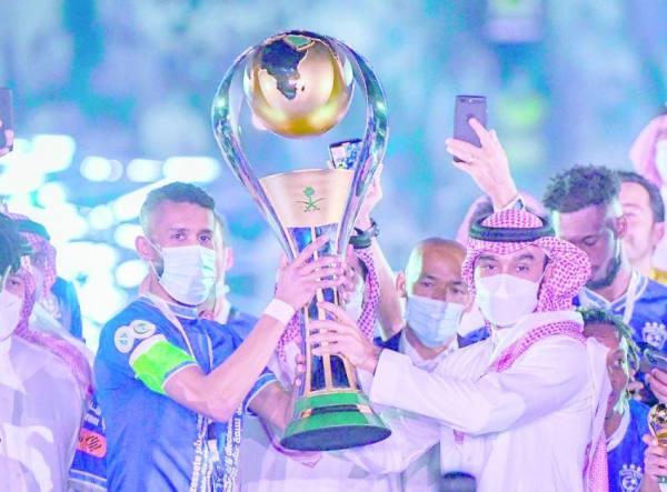 الهلال يحتفل بالدوري بالفوز على الفيصلي