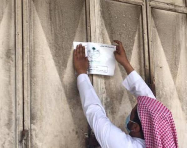 أمانة الطائف تنفذ حملات ميدانية وتغلق ثلاث ورش صناعية مخالفة