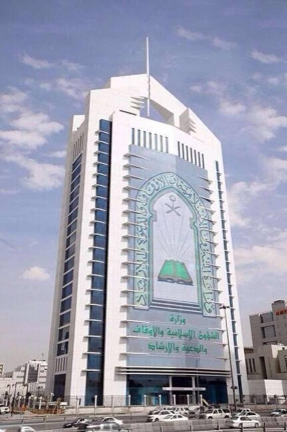 الشؤون الإسلامية تعيد فتح 8 مساجد في 5 مناطق بعد تعقيمها
