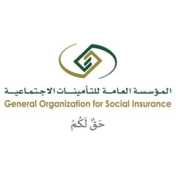 التأمينات تدعو أصحاب العمل للاستفادة من منافع الاشتراك الاختياري