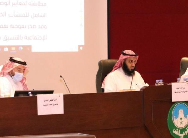 بلدي الرياض يوصي بتشكيل لجنة محايدة للنظر في التظلمات على رقابة المباني