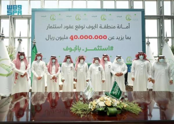40 مليون ريال قيمة عقود استثمارية جديدة بأمانة الجوف