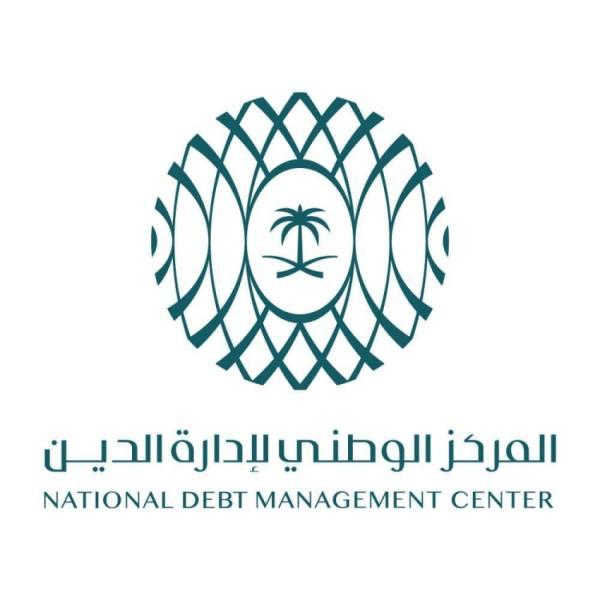 تحت رعاية  وزير المالية المركز الوطني لإدارة الدين يطلق هويته وشعاره الرسمي