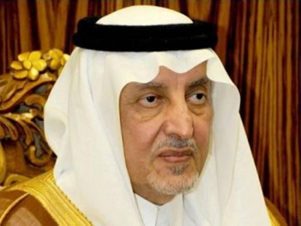 أمير مكة يدشن المعرض الرقمي لمشاريع المنطقة..الأربعاء