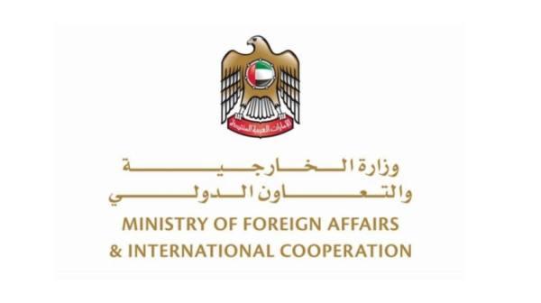الإمارات تدين محاولة الحوثيين استهداف خميس مشيط