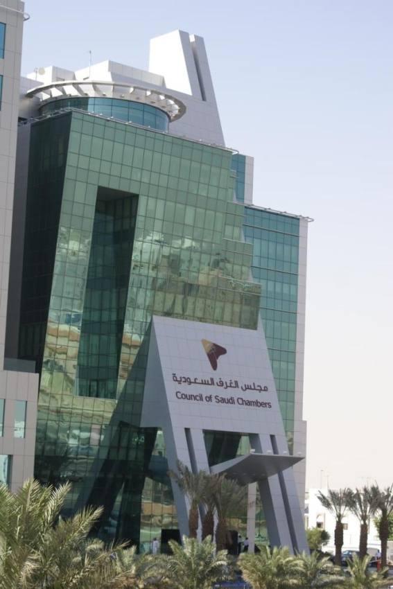 مجلس الغرف: مبادرات القطاع الخاص ساهمت في تحقيق المملكة المركز الأول في الاستجابة لجائحة كورونا