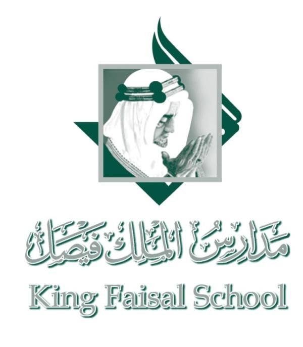 مدارس الملك فيصل تعلن فتح باب التوظيف للوظائف التعليمية والتقنية