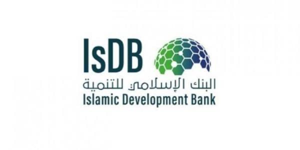 البنك الإسلامي: استخدام الذكاء الاصطناعي لتعزيز الشمول المالي