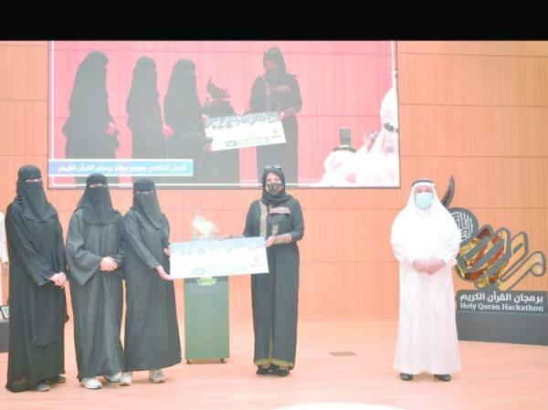 جامعة المؤسس تكرّم الفائزين في مسابقة التطبيقات والبرمجيات