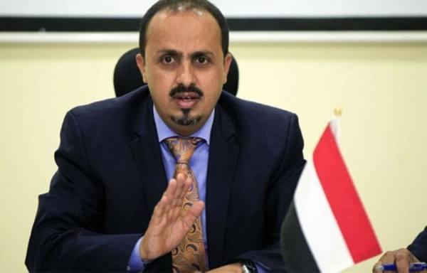 وزير الإعلام اليمني: جريمة استهداف محطة الوقود شاهدة على بشاعة إجرام ميليشيا الحوثي وخذلان المجتمع الدولي