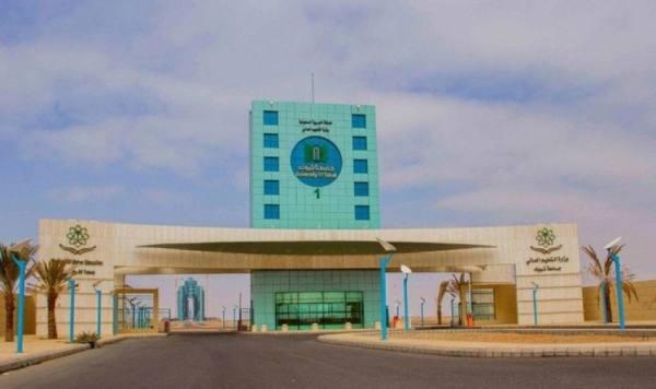جامعة تبوك تعلن مواعيد القبول لخريجي الثانوية لمرحلتي البكالوريوس والدبلوم