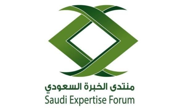 السياحة السعودية والعالمية في ندوة بالرياض