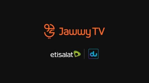 إنتغرال تطلق منصة «جوّيTV» في الإمارات