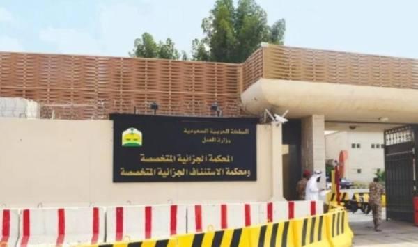 محكمة الاستئناف الجزائية تحدد موعداً بديلاً للنظر في قضية العبدالكريم
