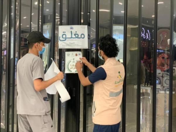 أمانة جدة تغلق 35 منشأة مخالفة للتدابير الوقائية