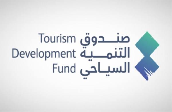 صندوق التنمية السياحي وهيئة تطوير مكة يوقعان اتفاقية للنهوض بقطاع السياحة